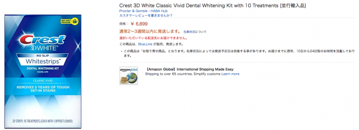 Crest 3D White Classic Vivid Dental Whitening Kit with 10 Treatments